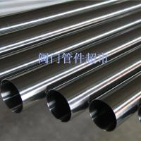304 φ18-23焊接卫生管/有缝卫生管/卫生级焊管,价格:元/米
