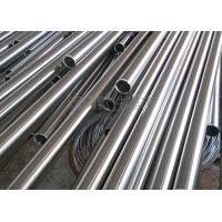 304外径φ40-108mm卫生级焊管/有缝不锈钢卫生管,价格:元/米