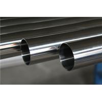 316L 32-168卫生级焊管、焊接卫生管最新价格:元/米